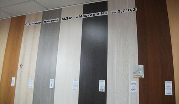 МДФ панели различных цветов