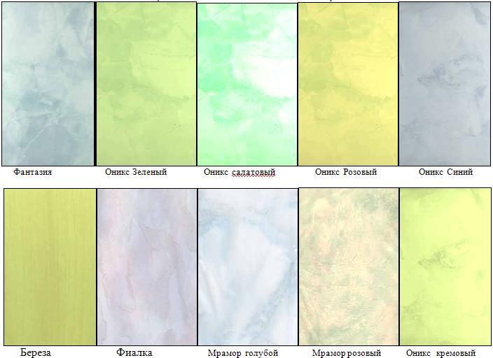 разнообразие ПВХ панелей
