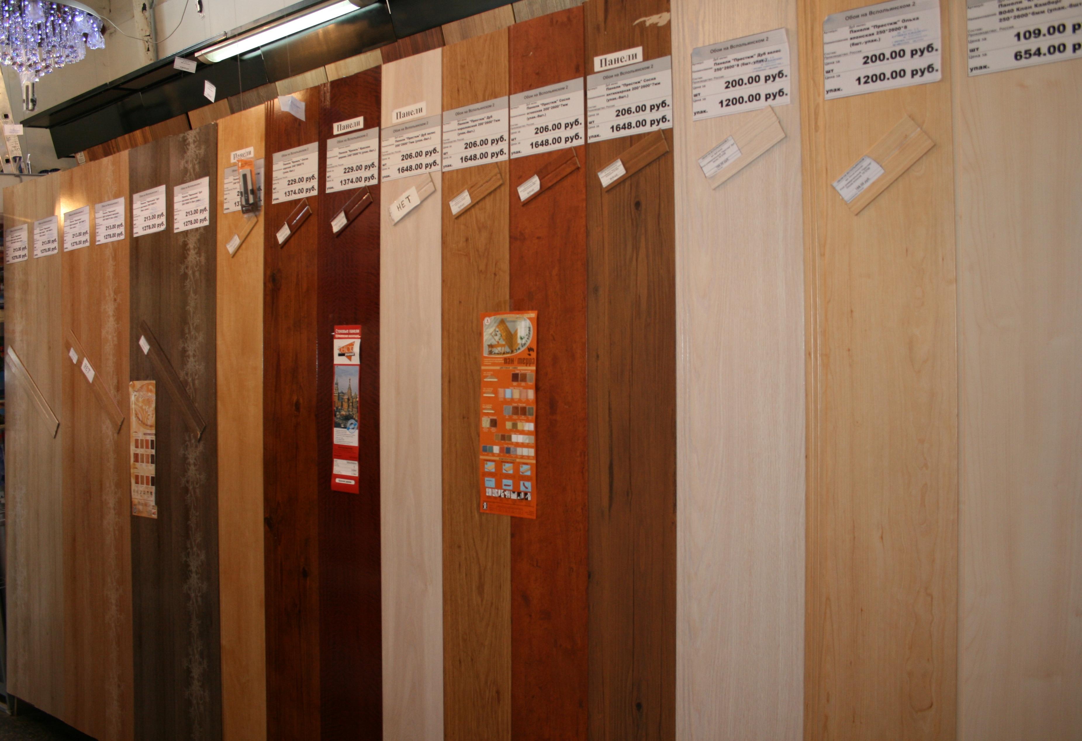 Разновидность панелей МДФ в магазине