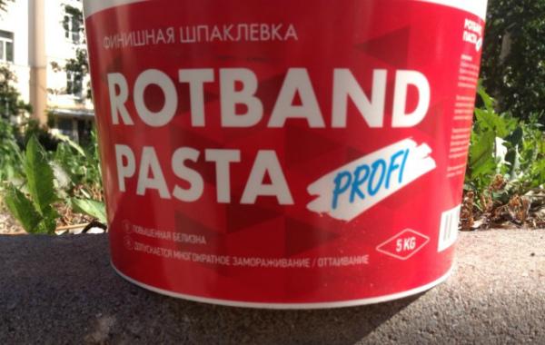 Паста для шпатлевки Rotband