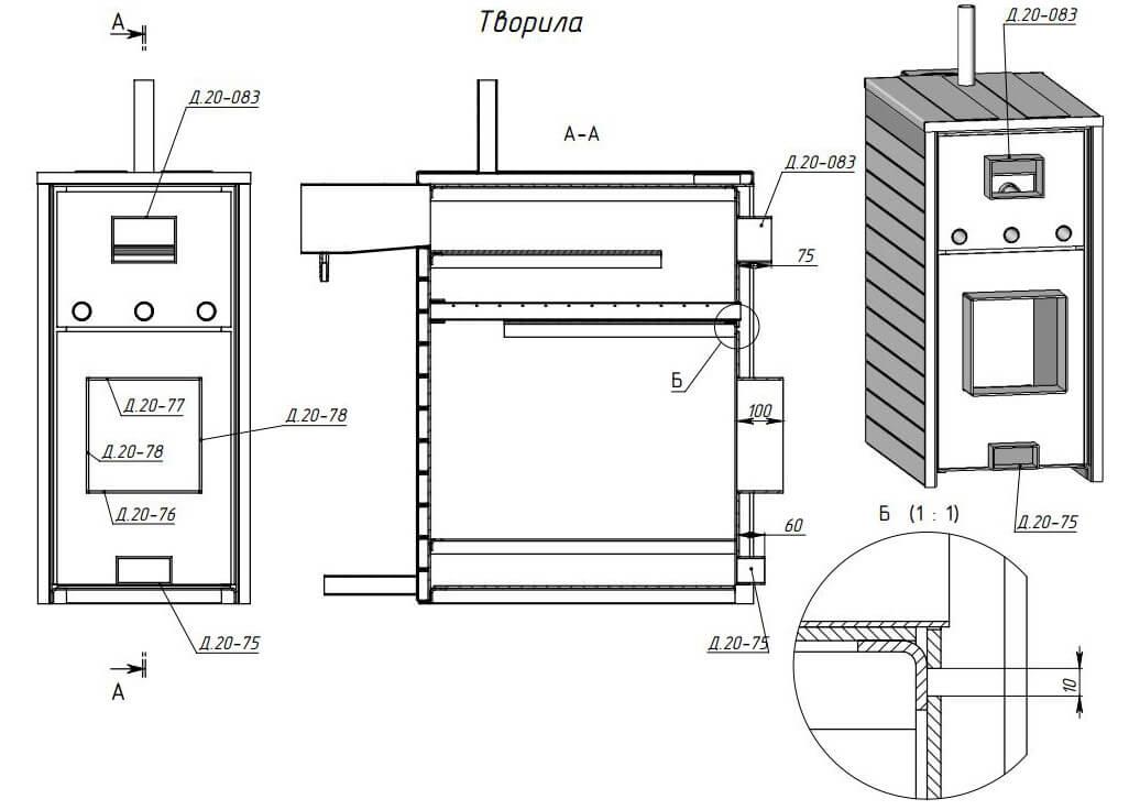Схема-чертеж котла длительного горения